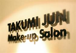 Takumi Jun